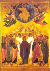 Beyond Gethsemane