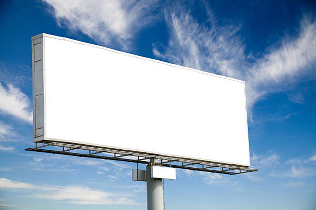 billboard2-1200x800